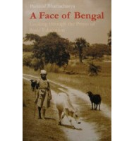 A Face of Bengal: Looking through the Prism of Basic Education